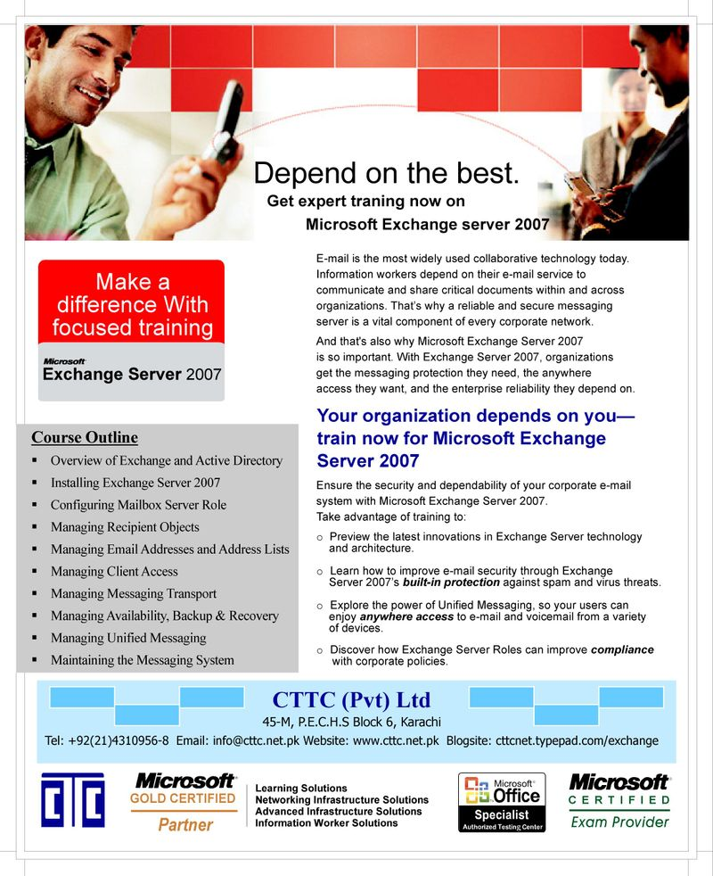 MS Exchange Server 2007